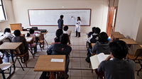 Classroom at micaela bastidas university in abancay